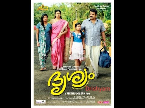 drishyam-best-thriller-movie-dubbed-in-hindi-new-released-movie
