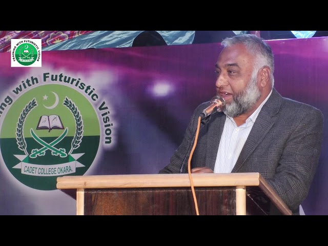 Highlights of Inter Cadet Colleges Sports Gala 2020