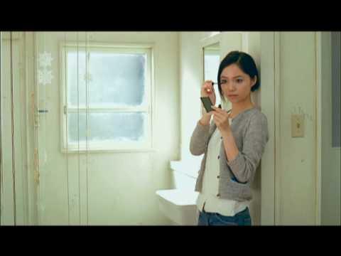 Shiseido Ads w/ Aoi Miyazaki