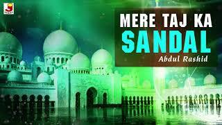 Mere Taj Ka Sandal - Ramzan Special Qawwali - Baba Tajwale Ji Special - Abdul Rashid
