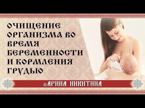 Как помочь печени во время беременности
