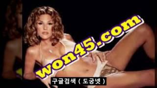 야성인닷컴 허수경 야성인닷컴