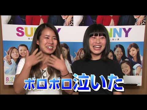 篠原涼子 SUNNY CM スチル画像。CMを再生できます。