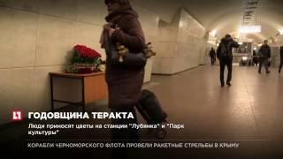 Москвичи несут цветы к местам двойного теракта в метро