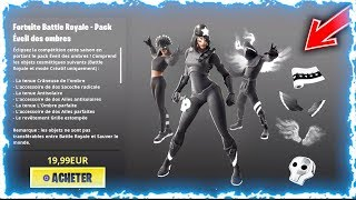 NEW PACK OF SKINS - DISPONIBLES ADISPONIBLE ON FORTNITE BATTLE ROYALE!!