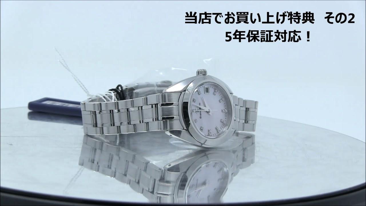 huge discount fcb7c 90d1d Grand Seiko STGF277