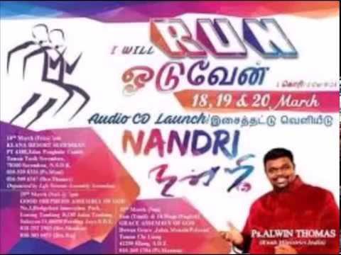 Nandri Vol 6 Alaithavarae Youtube