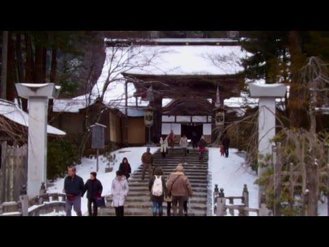 Kongobuji Temple, Koyasan Mountain Area, Wakayama Prefecture