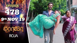 ROJA Serial | Episode 478 | 9th Nov 2019 | Priyanka | SibbuSuryan | SunTV Serial |Saregama TVShows
