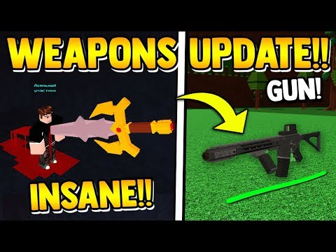 *NEW* WEAPONS & GUNS!!💥 (Update) | Build A Boat For Treasure ROBLOX