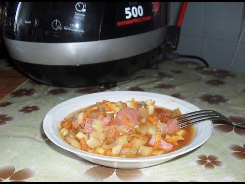 Овощное рагу в мультиварке супра