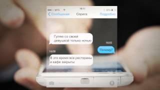 Прикольные СМСки
