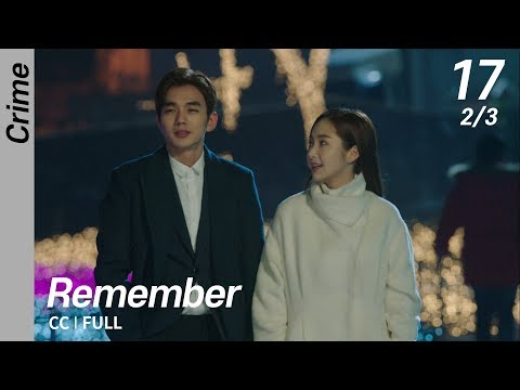 [CC/FULL] Remember EP17 (2/3) | 리멤버