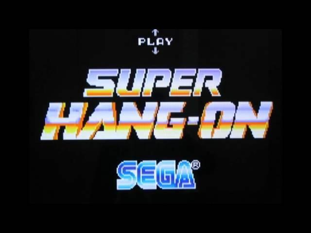 スーパー ハングオン