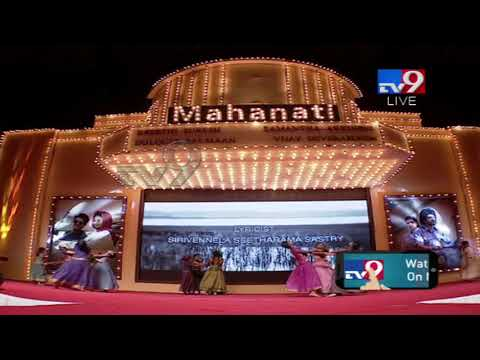 Special performance about Savitri's childhood @ Mahanati Audio Launch - TV9