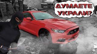 Ford Mustang - 8600$. Как думаете сколько в ремонт?Авто из США 🇺🇸.