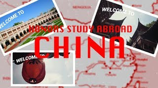 FIU Honors College Study Abroad Program: China