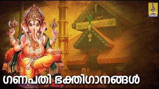 🔴(LIVE) ഗണപതി ഭക്തിഗാനങ്ങൾ | Ganapathi Devotional | Malayalam Devotional Songs