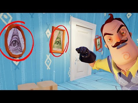 THE NEIGHBOR IS ILLUMINATI!! | Hello Neighbor [Full Release] Act 3