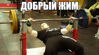 Про вспомогательные упражнения при жиме лёжа.