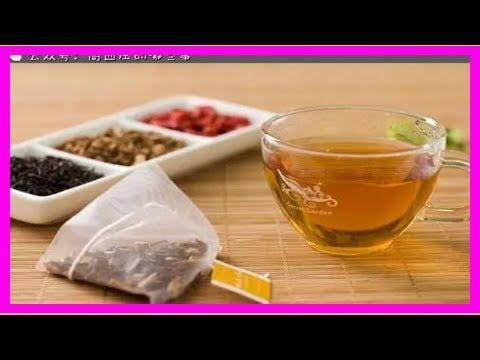 4種常見中藥泡茶喝治高血壓 - YouTube