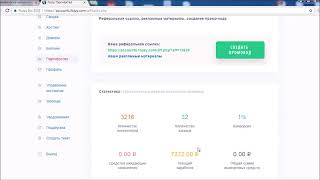 ОТЗЫВ REFERALS CONCETRAT ОБЗОР /  Экспресс заработок от 35 000 рублей ОТЗЫВ