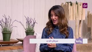 د. أمل صمادي - سرطان الثدي