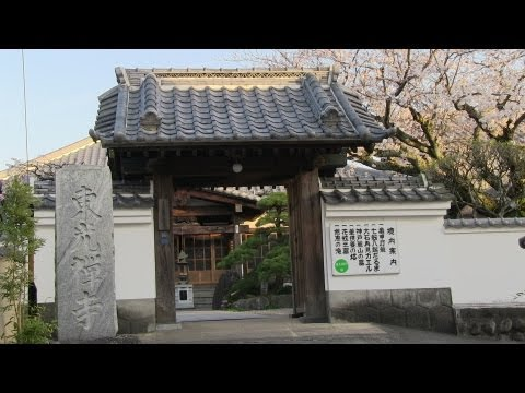 Japan Zen Buddhist temple tour - Walking in Japan 日本の禅仏教寺院ツア