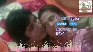 JAANE KAISE KAB KAHAA Hindi karaoke for Male singers with lyrics