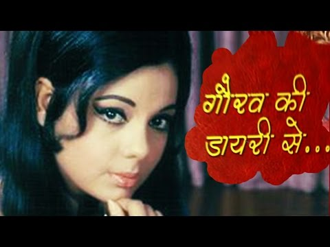 Mumtaz rejected the movie Hare Rama Hare Krishna | Interesting Bollywood Facts - Gaurav's Diary