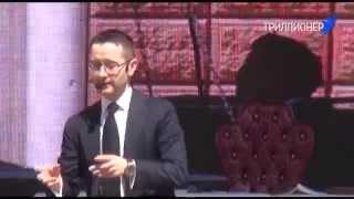 Стань самым умным и самым богатым. Часть 1 (семинар в Бишкеке)