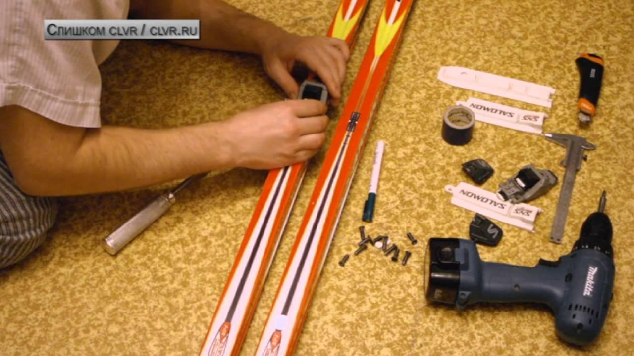 Как правильно сделать крепление на лыжи 176