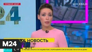 Игорь Николаев госпитализирован из-за коронавируса – СМИ - Москва 24