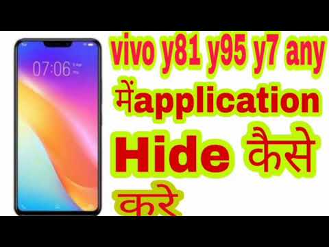 Download How To Hide Apps In Vivo Y83 Pro Kisi Bhi