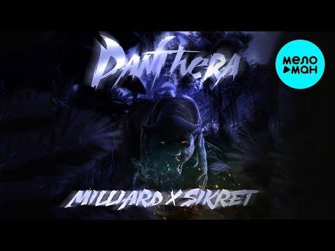 MILLIARD X SIKRET - PANTHERA Single