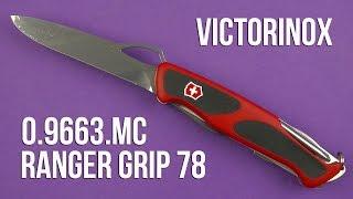 Розпакування Victorinox RangerGrip 78 (0.9663.MC)