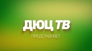 Мистер и Мисс фитнес Черняховск — 2016