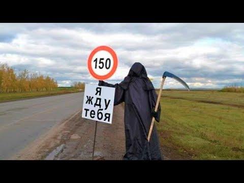 ПРИКОЛЫ ИЗ ЖИЗНИ 2018 АВТО ПРИКОЛ РЖАКА ЮМОР СУПЕР ПРО ДО СЛЕЗ #2 - Видео онлайн