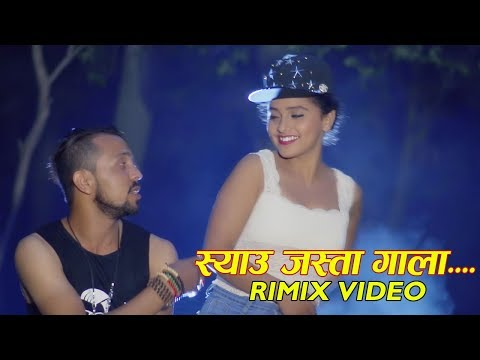 Man Timilai | New Nepali Modern Song 2017/2074 | Pitam Pun Magar