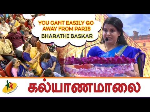 You Cant Easily Go Away From Paris : Bharathi Baskar - Solomon Papaiya Debate #828 | Kalyanamalai