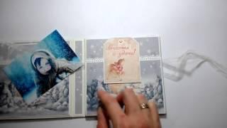 Мини альбом ручной работы новогодний