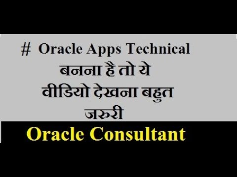 How to start Career in Oracle Apps technical !! Introduction Oracle ERP Technical!!