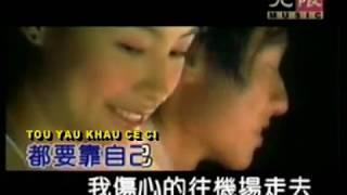 Ta Zai Na Li - Jacky Cheung (KTV) With Roman Spelling