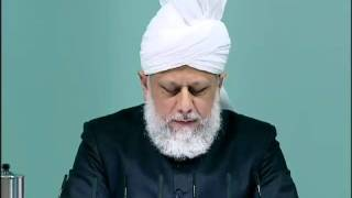 (Bengali) Friday Sermon 31st December 2010 A blessed year for Ahmadiyya Muslim Community