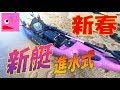 第1回対魔忍RPG公式放送 - YouTube