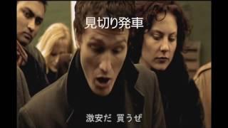 Theピーズ - 見切り発車