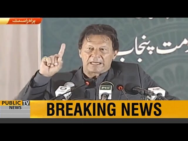 PM Imran Khan Complete Speech at Sehat Insaf Cards distribution Ceremony in Rajanpur