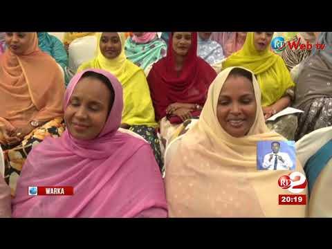 RTD : Journal Somali du 19/12/2019