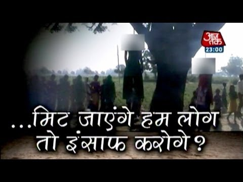 Vardaat - Vardaat: Will the raped women ever get justice? (Full)