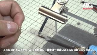 ハンダ付けの極意 thumbnail